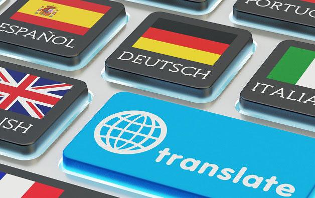ترجمه دیجیتال حرفه ای