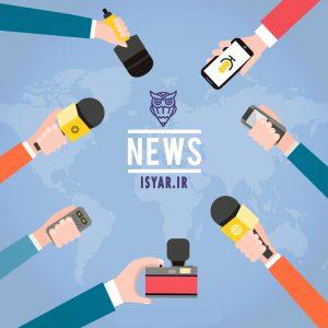 نحوه کسب درآمد از ترجمه اخبار و گزارش روزانه