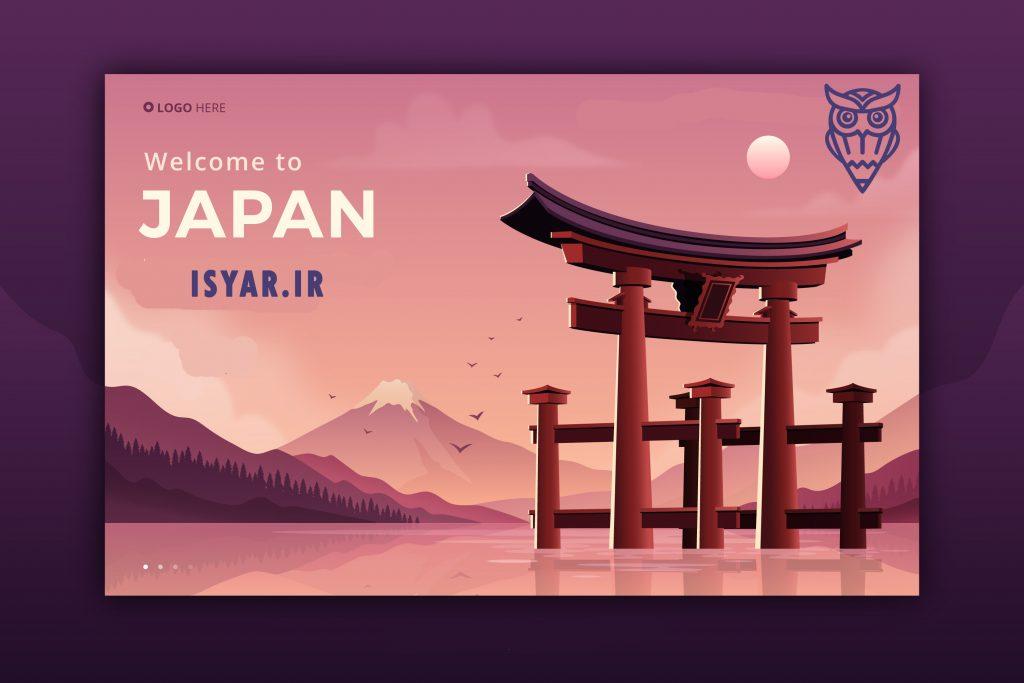 ژاپن جزو بهترین کشورها برای زندگی