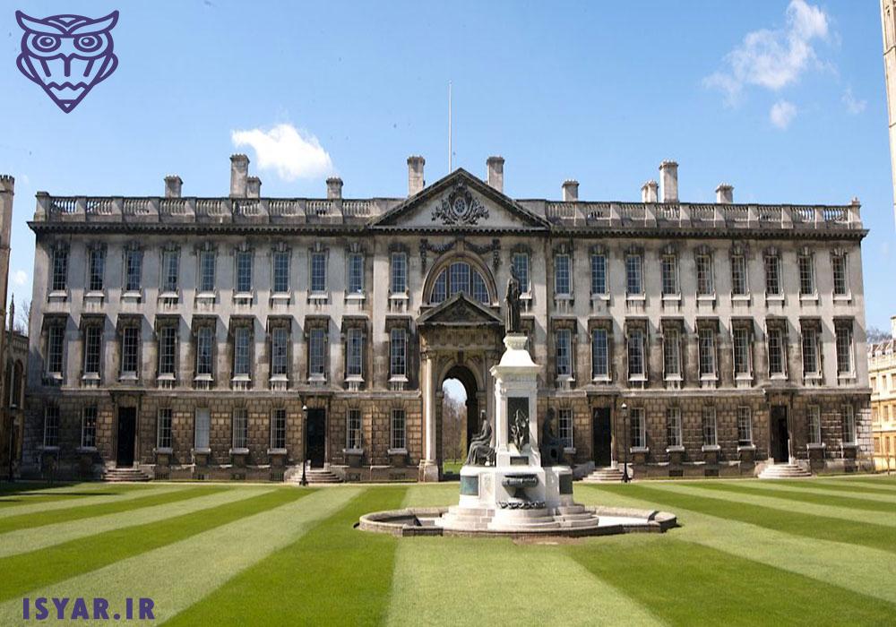 مدرن ترین دانشگاه های جهان
