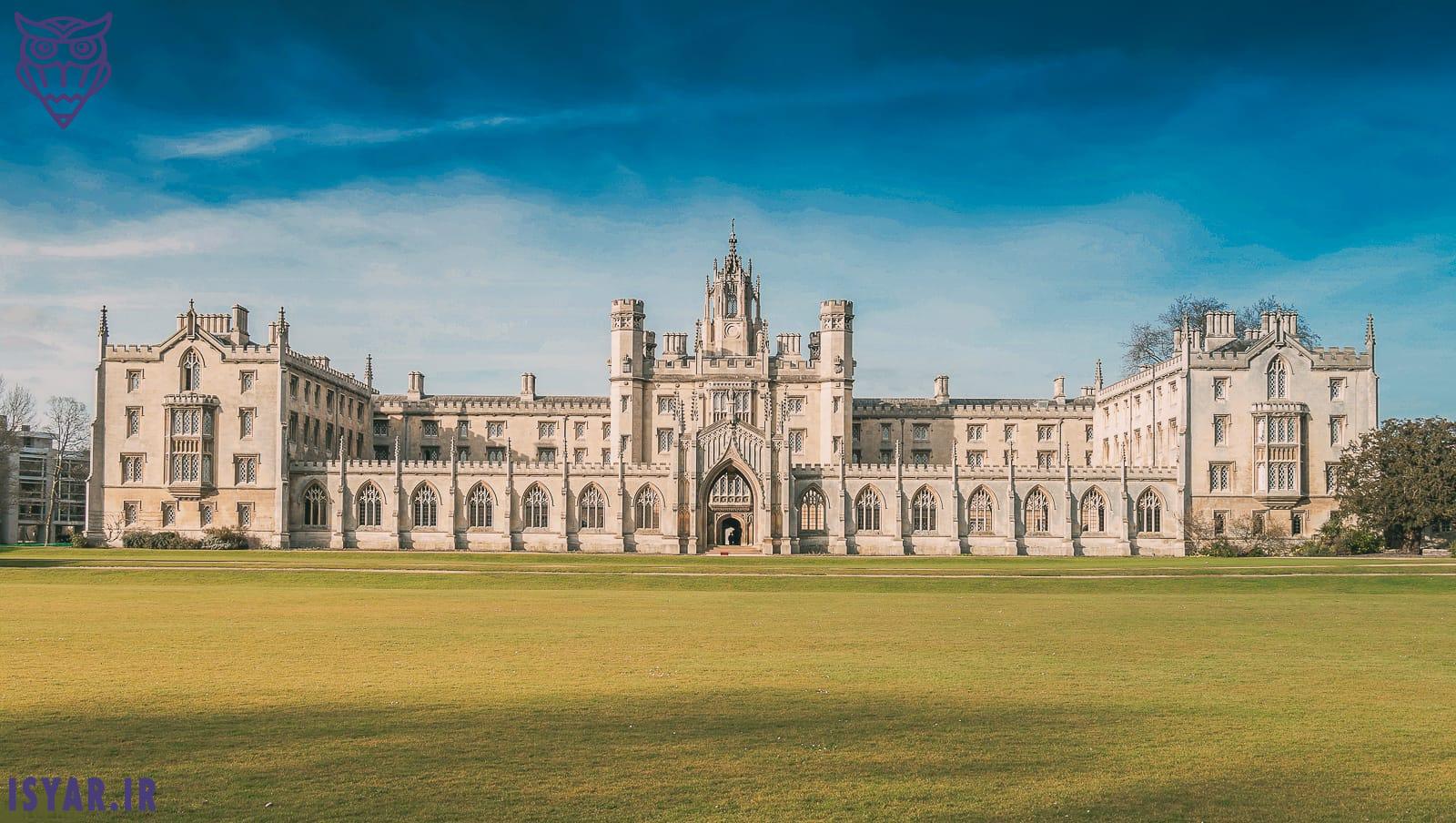 مناسب ترین دانشگاه های جهان