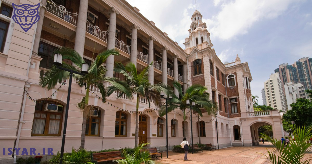 دانشگاه های خوب و تضمینی برای تحصیل
