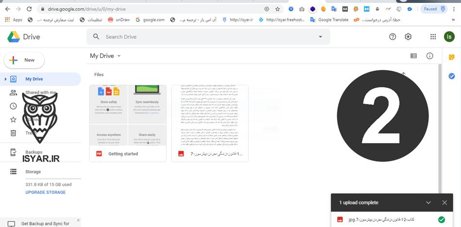 آموزش تبدیل pdf به فایل ورد