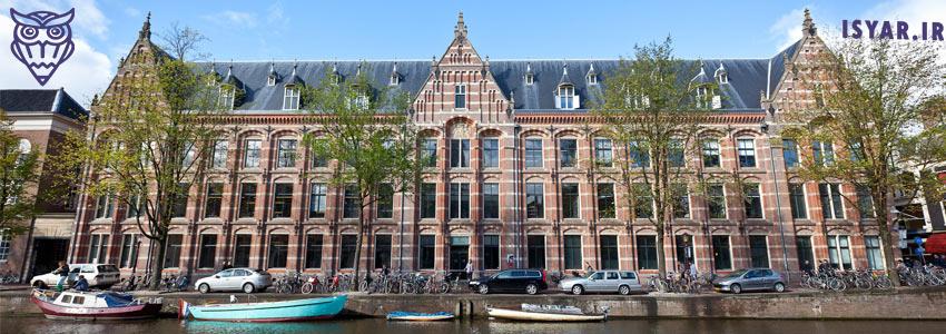 بهترین دانشگاه ها در هلند