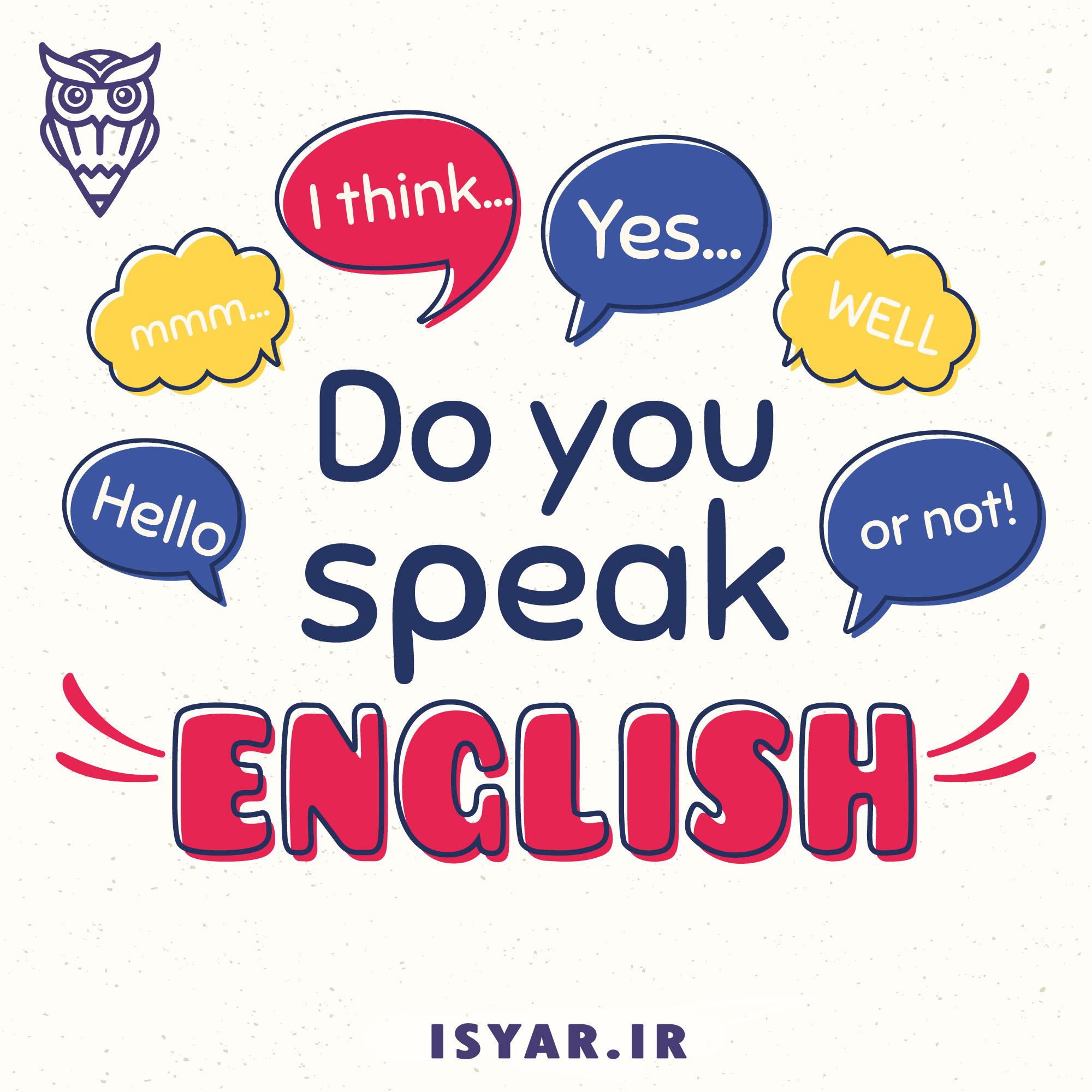 چرا زبان انگلیسی بین المللی است؟