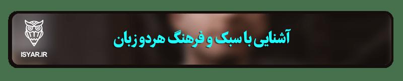 10 نکته ترجمه ویژه