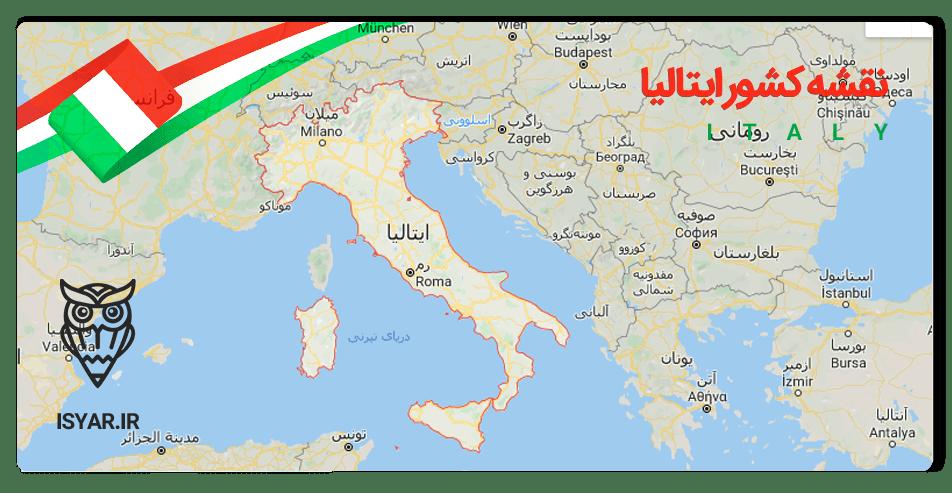 نقشه کشور ایتالیا