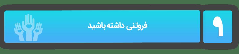 21 نکته ترجمه