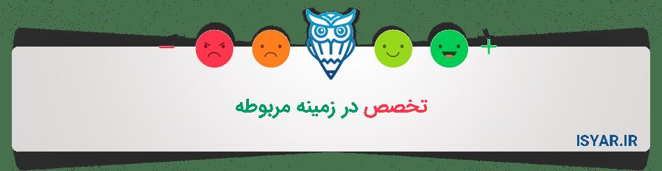 گام اول در زمینه بالا بردن کیفیت ترجمه - تخصصی بودن مترجم