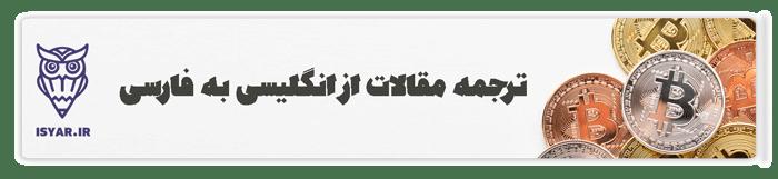 قیمت گذاری فایل های ترجمه انگلیسی به فارسی