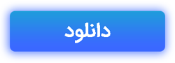 دانلود iTranslate voice 3