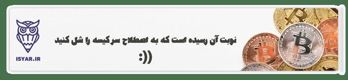 پداخت هزینه بعد از قیمت گذاری فایل ترجمه