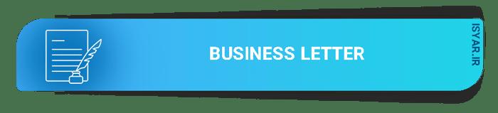 آموزش نوشتن Business Letter
