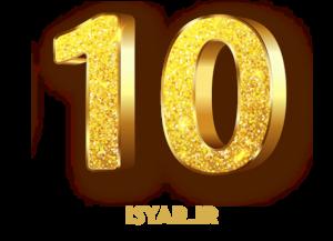 ده - 12 نکته برای مترجمان جهت ارائه ترجمهه ای با کیفیت